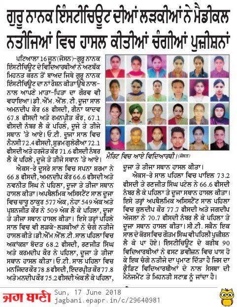 Medical Laboratory Technology ( DMLT) - Guru Nanak Institute of